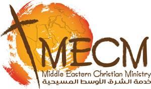 خدمة الشرق الأوسط المسيحية